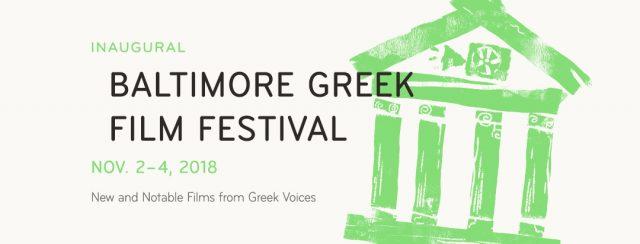 Baltimore Greek Film Festival