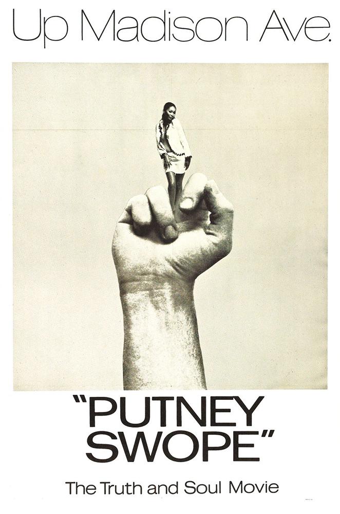 Art House Theater Day: Putney Swope