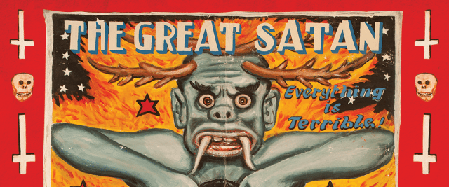 Everything Is Terrible!'s The Great Satan